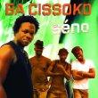 Ba Cissoko - Soné
